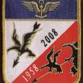 17 F - mod 8 - 50 ans - 1958 - 2008