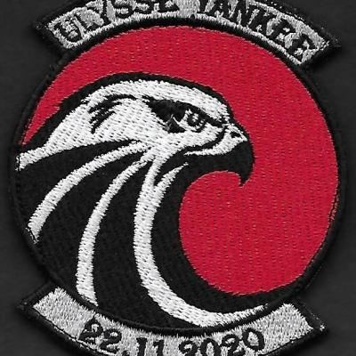 21 F - ATL 2 - UY - Uniform Yankee 2021 - 22-11-2020