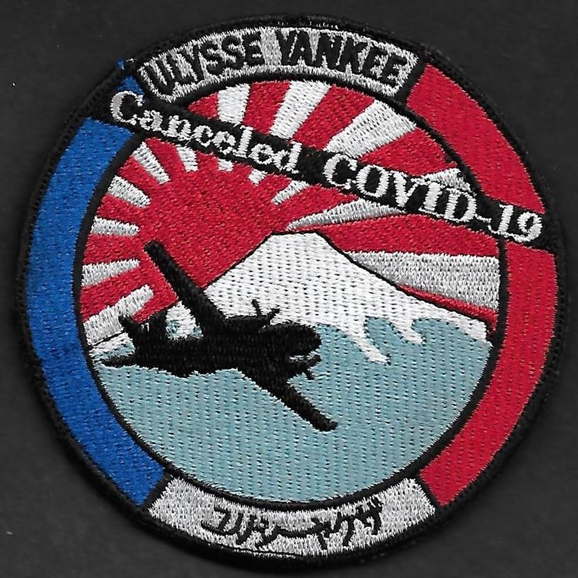 21 F - ATL 2 - UY - Uniform Yankee 2021 - canceled COVID-19