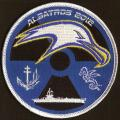 CEPA ARM - Exercice Albatros 2012