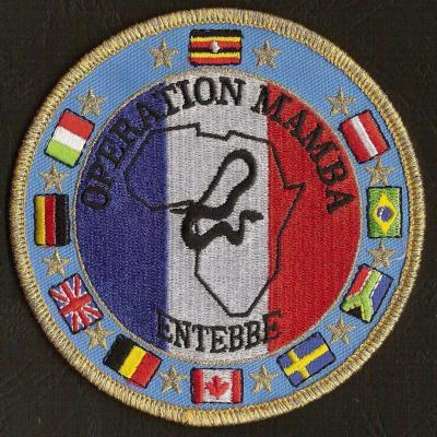 Opération Mamba - Entebbe